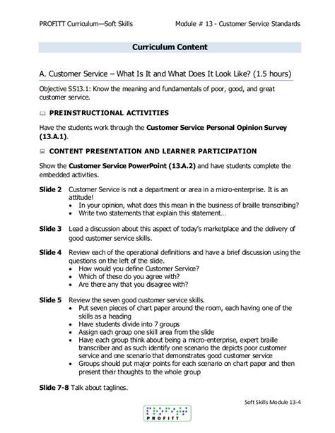 skills for resume t skills resume 6 street soft skills resume reddit