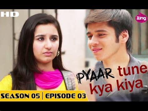 Pyar Tune Kya Kia Song Pyaar Tune Kya Kiya Season 05 Episode 03 July 31
