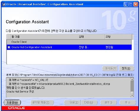 Cctv Footprint suban s security footprint pages 5 oracle 10g client 설치
