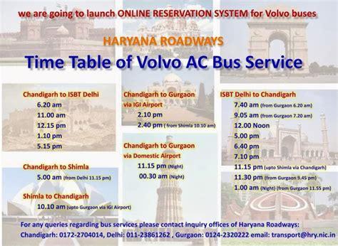 bus timings  bus schedule haryana roadways  volvo ac deluxe bookings