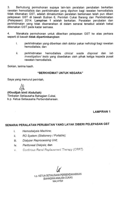 Appeal Letter Malaysia Apkcpm Past Activities And Achievements