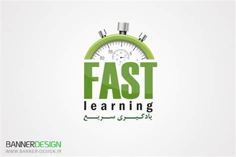 Banner Design Ir | طراحی لوگو سامانه طراحی بنر تبلیغاتی