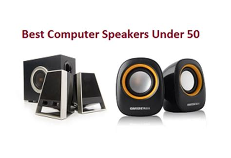 top 15 best computer speakers under 50 in 2018   techsounded