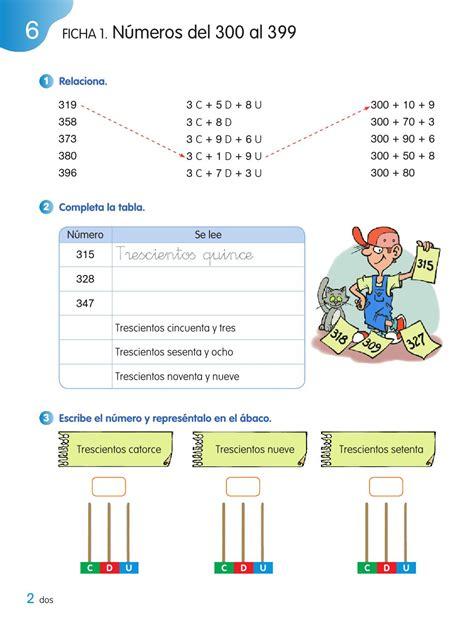 cuaderno matemticas 6 primaria 8468014826 cuaderno de matem 225 ticas 2 186 de primaria segundo trimestre los caminos del saber santillana