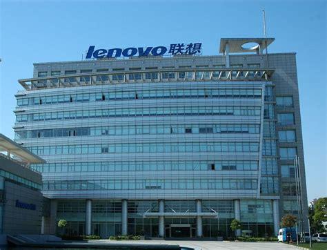 Lenovo Corporate Office by Lenovo Shanghai Limited Shanghai Lenovo Shanghai China