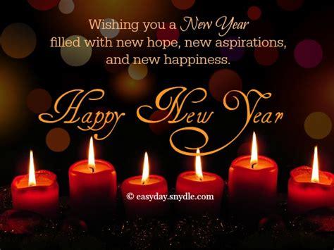 happy  year  happy  year wishes image happy  year   family