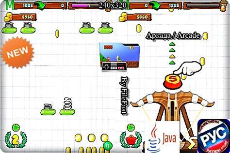 doodle jump money java doodle jump money прыгающий человечек монетки 3