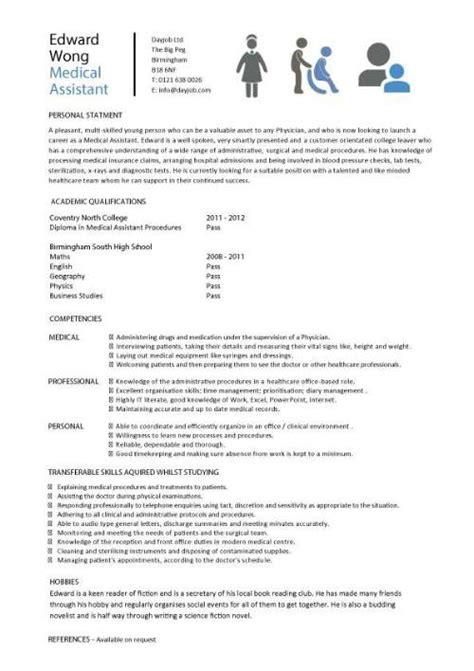 Student CV template samples, student jobs, graduate cv