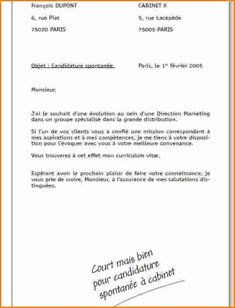 Exemple De Lettre De Motivation Pour Stage En Finance 6 Lettre De Motivation Stage Gestion Administration Exemple Lettres