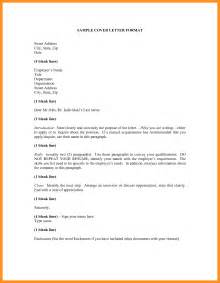 Cover Letter In House Department 10 Application Letter Format Sle Scholarship Letter