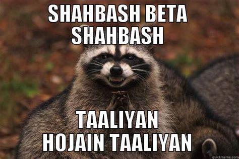 Evil Raccoon Meme - huehuehuehue evil plotting raccoon memes