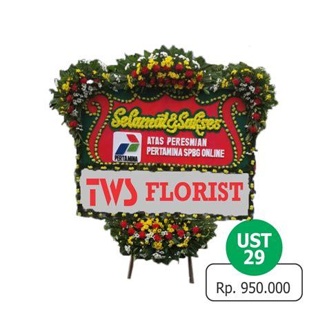 Karangan Bunga Papan Pernikahan Cantik 2 toko bunga di palu toko bunga karangan jakarta murah