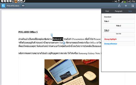 Polaris Office 5 Resume Templates by Nuuneoi ตอบโจทย ท กงาน Office ด วย Polaris Office บน