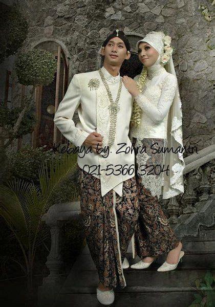 Setelan Kebaya Gaun Pengantin 2 17 foto pengantin dg baju gaun kebaya pengantin muslim