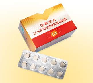 Jia Hor Lingzhi jia hor calcium plus tablets reishi supplies