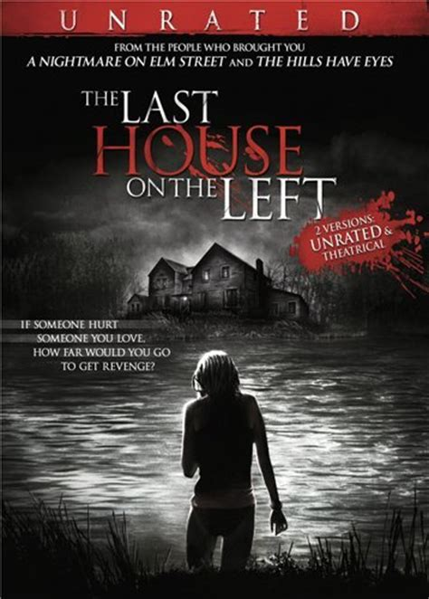 house on the left dvd releases august 18th hollywood celebrity and entertainment daily news