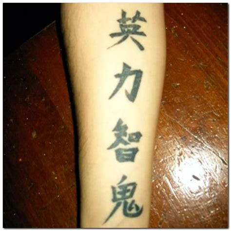 chinese tattoo designs and meanings disasters tattoos