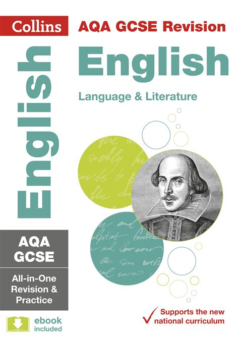 aqa gcse english language aqa gcse english language and english literature new 2015 curriculum all in one revision