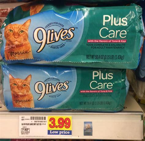 printable 9 lives cat food coupons new 9lives cat food coupon kroger deal kroger krazy