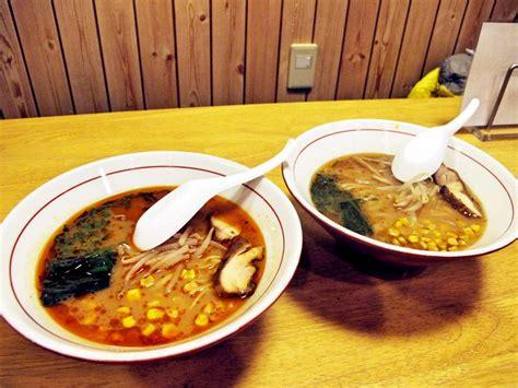 Ramen Halal 5 restoran halal di kyoto jepang dengan menu lezat