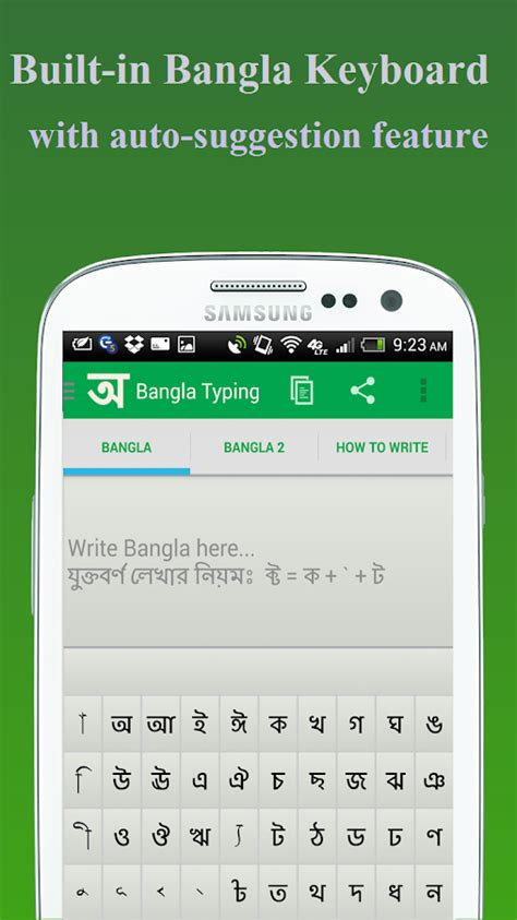 avro keyboard apk bdrulez typing android apps on play