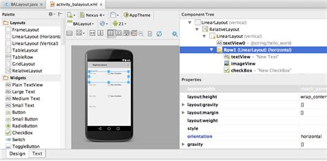 layout android tool 4 screen and ui performance high performance android