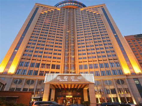 agoda shanghai ocean hotel shanghai china agoda com