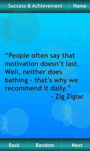 achievement quotes  business quotesgram