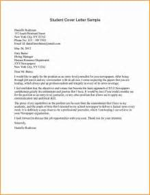 Cover Letter Exles For College Students by 9 High School Student Cover Letter Sles Invoice Template