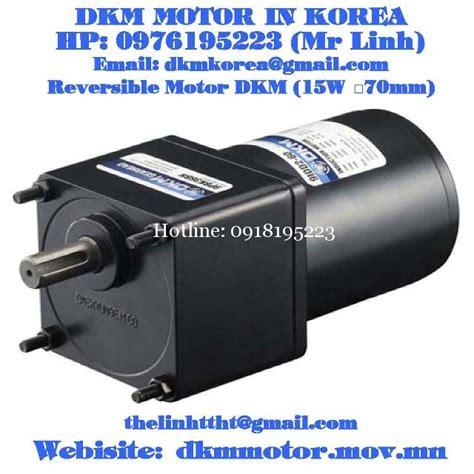 Ggm Dc Motor 25 W K8dg25n2 8rdge 25g 9idgg 90fw