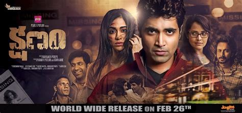 telugu movie box office collection 2016 2016 kshanam telugu movie review rating first day box