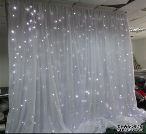 Led Star Curtain Backdrop Kits Pipe And Drape For Sale Light Curtain For Sale
