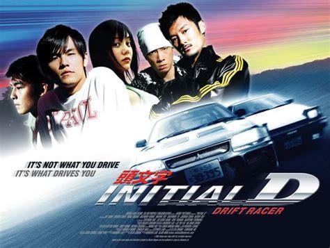 initial d 2005 imdb initial d drift racer movie poster imp awards