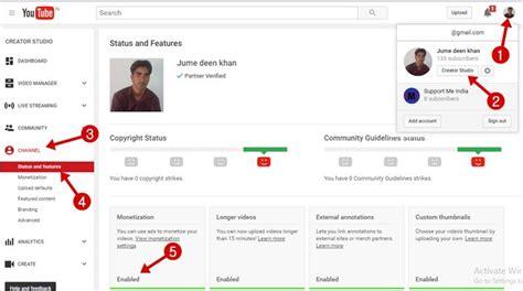 adsense youtube monetisation youtube videos ko monetize or adsense se connect kaise kare