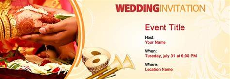 free invitation card maker india free wedding invitation with india s 1 tool