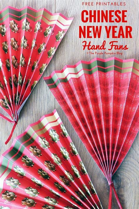 new year fan decoration free printable new year fans