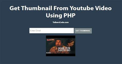 How To Get Thumbnail Image From File In Php