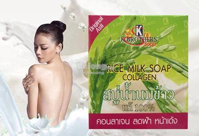 Rice Milk Collagen Soap 1 k brothers rice milk collagen soap end 11 24 2016