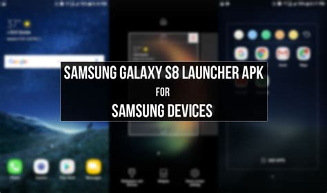 samsung home launcher apk and install samsung galaxy s8 launcher apk on samsung devices droidviews