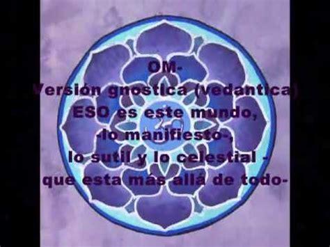 significado de doodle en español om gayatri mantra en espanol significado palabra por