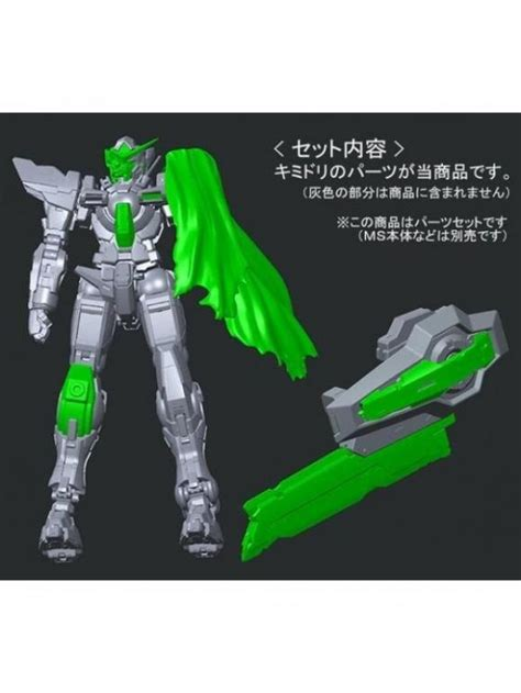 Pack Tools Starter For Gundam And Model Sd Hg Rg Mg p bandai exclusive rg1 144 exia repair mode expansion
