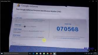 adsense mail how to verify adsense account pin for address verification