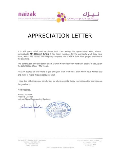 appreciation letter for work sle naizak appreciation letter