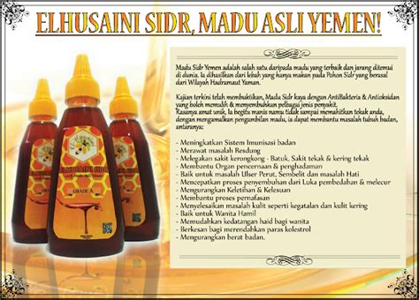 Madu Naimah Honey Madu Asli Yaman Madu madu yaman el husaini el husaini yemeni honey masalah besar ramai tak sedar