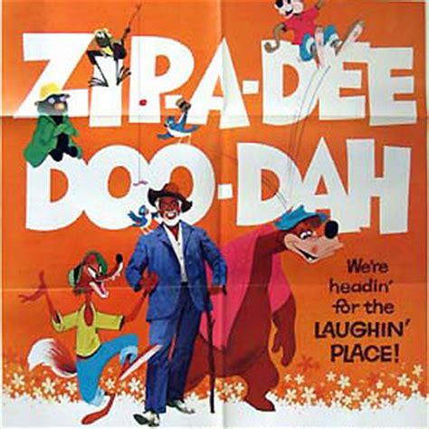 disney film zippity doo dah zippity doo dah dave s charts