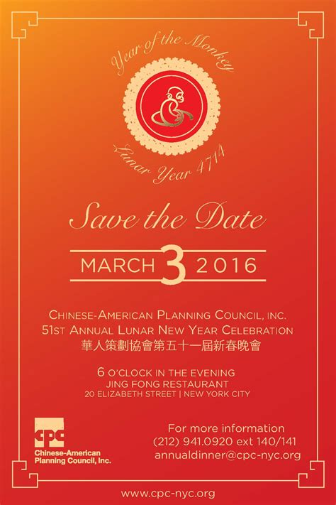 new year end date cpc 2016 lunar new year dinner american planning
