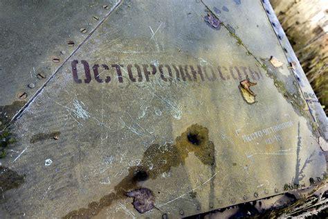 donde mueren los barcos y los aviones taringa as 237 mueren los aviones taringa