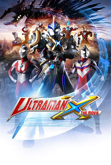 ultraman x film 2016 the kaiju kingdom podcast episode 54 art of the dub w