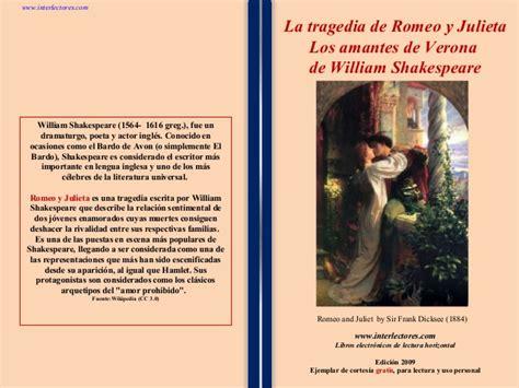 leer el libro completo de romeo y julieta romeo y julieta texto completo 1