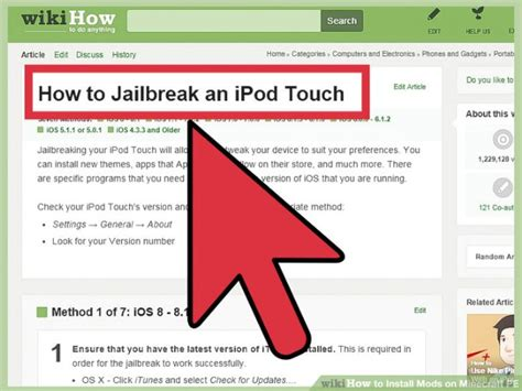 how to mod any ios game jailbreak how to install minecraft pe mods for mcpe ios file